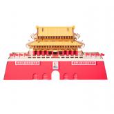 Bouwpakket Tian An Men- Bejing (China)